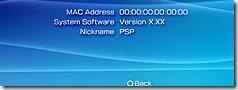 la versión de software de la psp