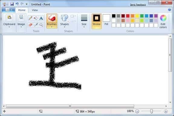 скачать paint для windows 7 обычный бесплатно